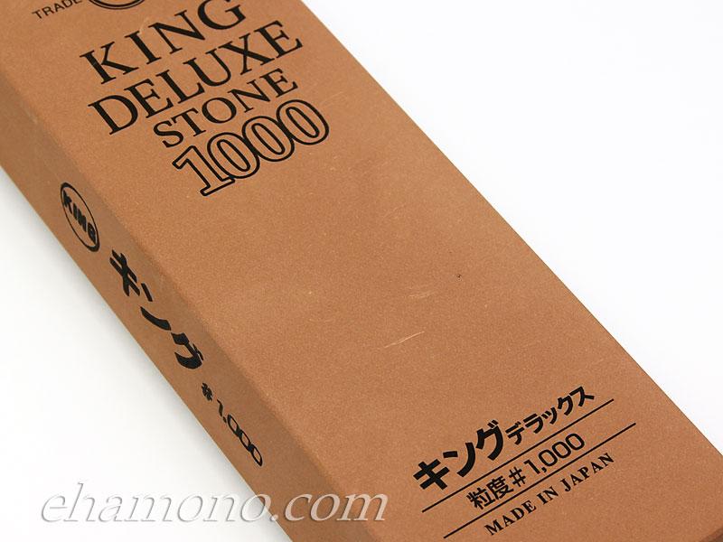 キング デラックス#1000 中仕上用砥石