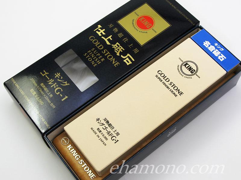 キングG-1 台付 最終超仕上げ砥石 #8000
