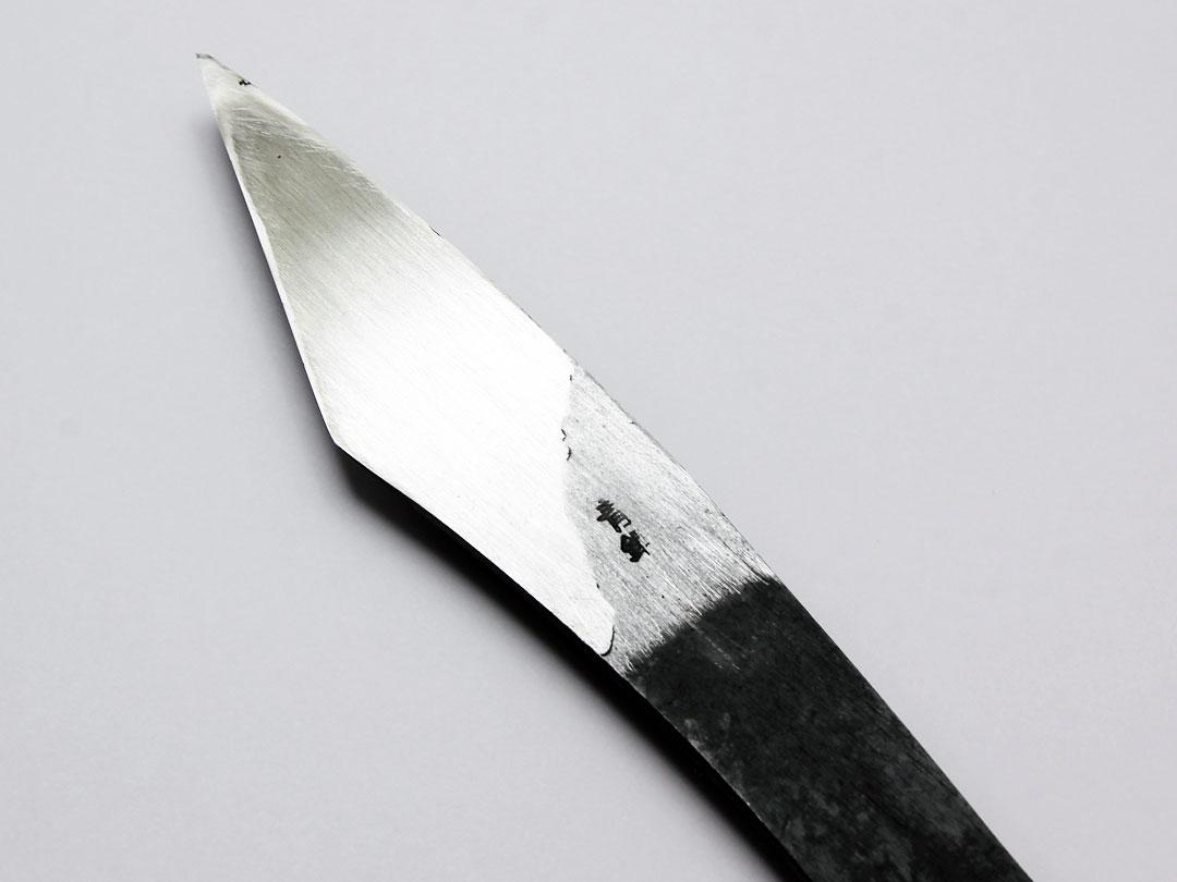 後藤益美作 関包平(かねひら)青鋼 魚型切出し 大