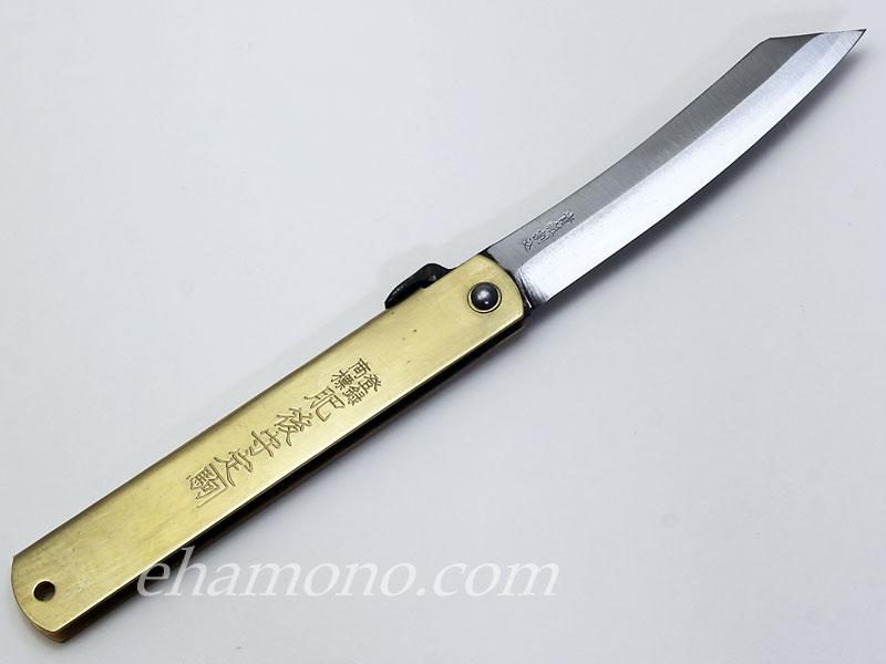 肥後守 青紙割込(特大)〜Higonokami Knife Aogami Tokudai