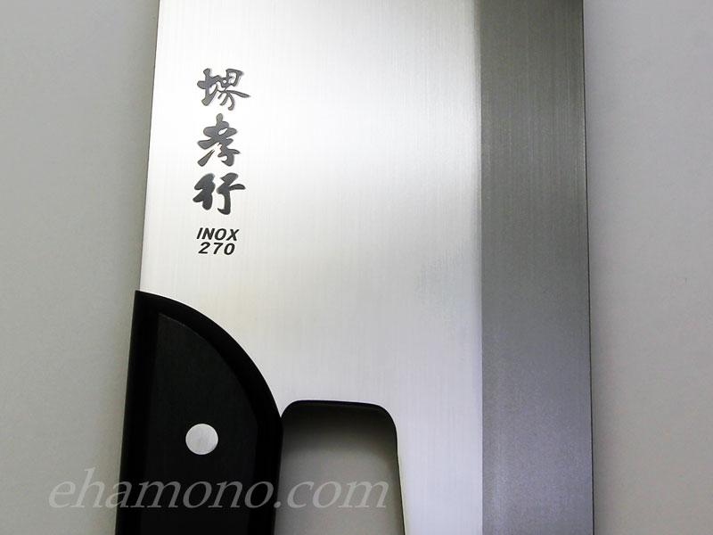 蕎麦(そば)切り イノックス270