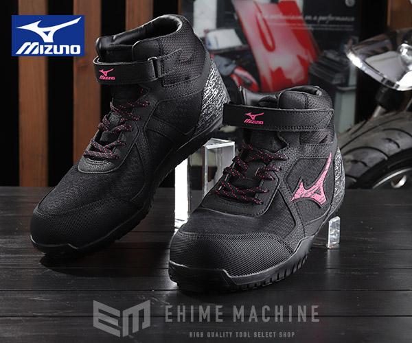 ミズノの安全靴(ブラック×ピンク)