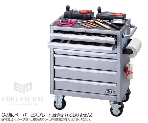 [メーカー直送業者便] KTC 150点工具セット SK95021EX シルバー 大型キャビネット採用プロユースモデル SK SALE 2021 SKセール