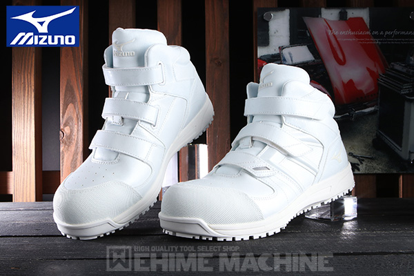 ミズノの安全靴(ホワイト×グレー)
