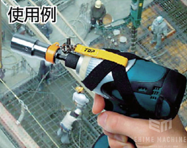 TOP 塩ビ管内径カッター用落下防止アダプター(ストラップ付) TNC-RS トップ工業