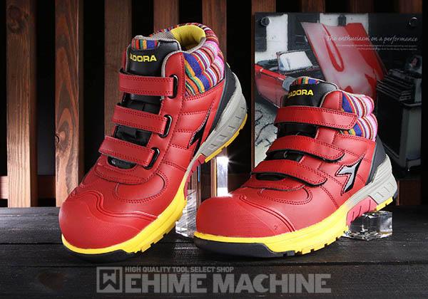 ディアドラの安全靴(レッド×ブラック)