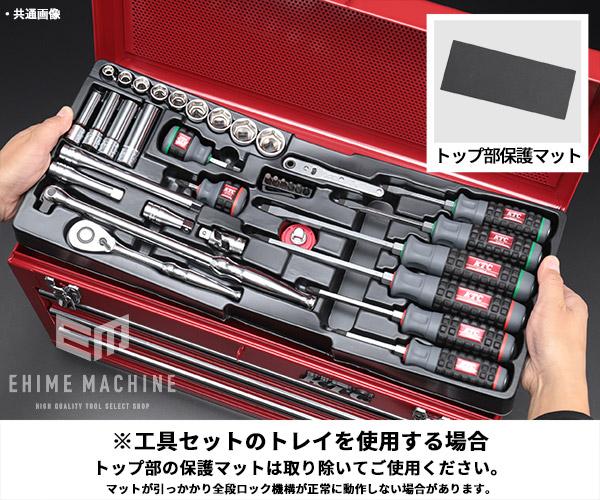 【KTC】 9.5sq. 53点工具セット SK35121XS(特典付)シルバー 新設計トレイ採用ツールセット SKX0213S 採用モデル SK SALE 2021 SKセール