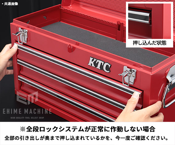 【KTC】 12.7sq. 60点工具セット SK46021XGY(特典付)グレー 大型車・重機・農機用ツールセット SKX0213GY 採用モデル SK SALE 2021 SKセール