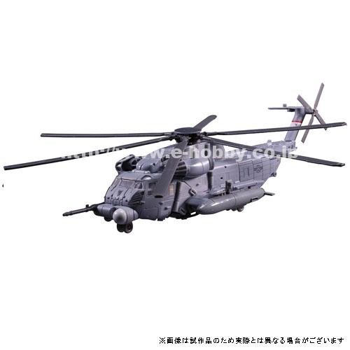 (再販)トランスフォーマー SS-08 ブラックアウト