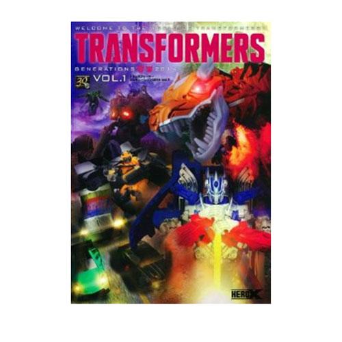 トランスフォーマー ジェネレーション 2014 Vol.1