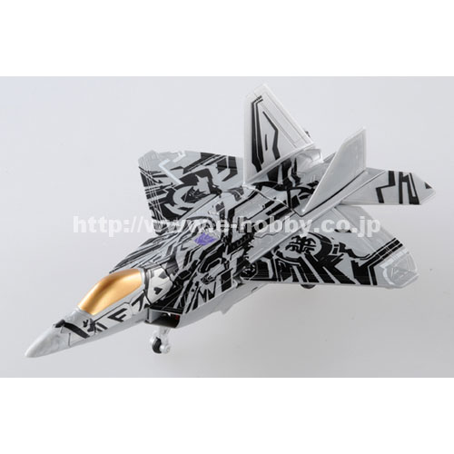 TF ダークサイド・ムーン ステルスフォース・オートチェンジビークル スタースクリーム