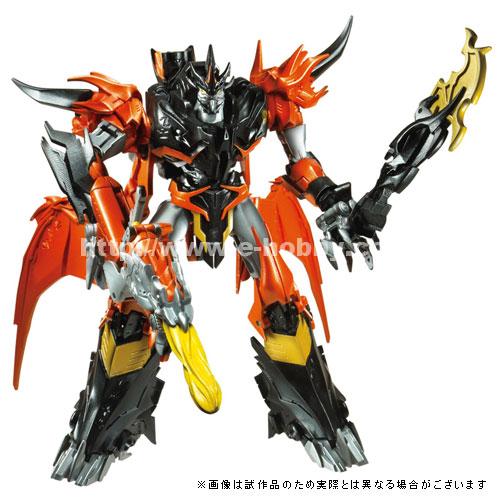 トランスフォーマー Go! G12 ドラゴトロン