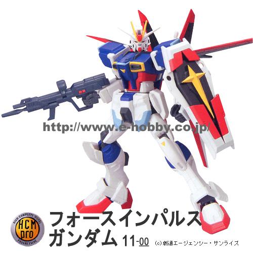 HCM-pro フォースインパルスガンダム 11-00