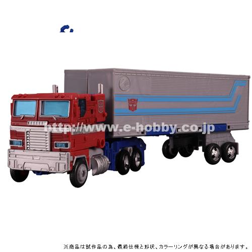 トランスフォーマー アースライズ ER-02 オプティマスプライム with トレーラー
