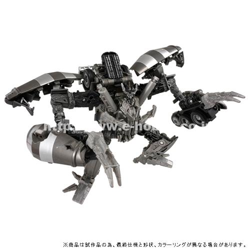トランスフォーマー SS-43 ディセプティコンミックスマスター