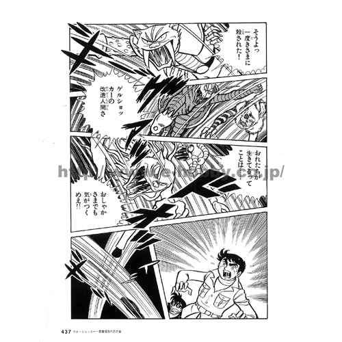 冒険王Ver. 完全版 新・仮面ライダー 哀哭編 — 1号、2号、V3