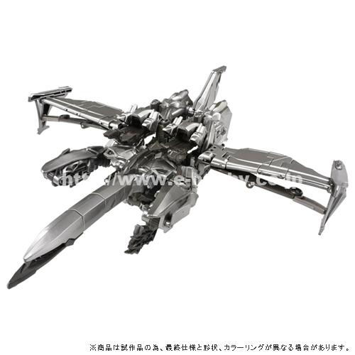 トランスフォーマー スタジオシリーズ SS-46 メガトロン