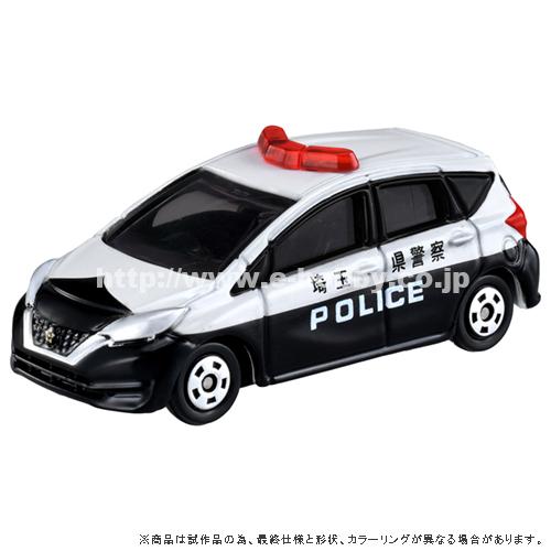 トミカ No.21 日産 ノート パトロ-ルカー(箱)
