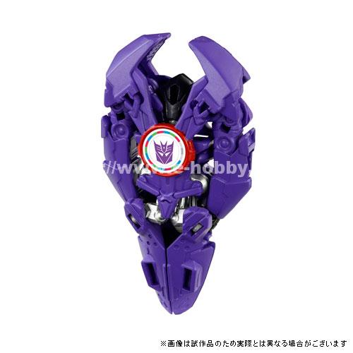 TFアドベンチャー TFC-04 エアライザー