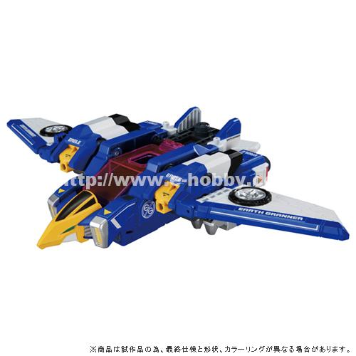 トミカ絆合体 アースグランナー GG02 ガオグランナーイーグル