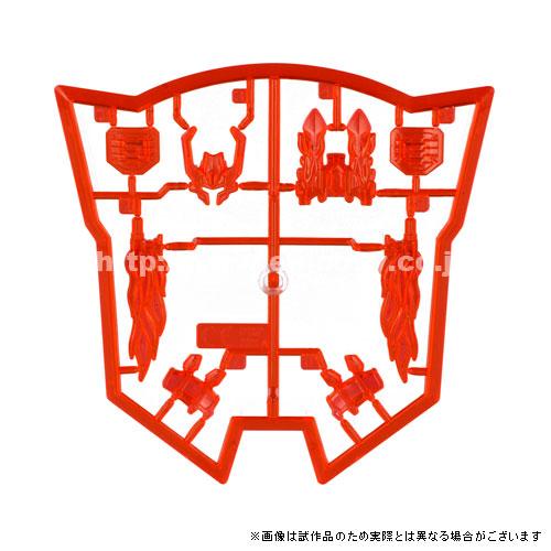 TFアドベンチャー TFC-01 ジェットストリーム