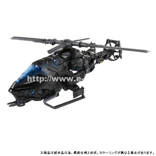 トランスフォーマー SS-38 スカイドリフト