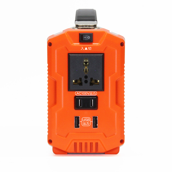 16W ソーラーシート + AC100V/DC5V ポータブルバッテリー(EP-200) ・ OS オーエス モバイルソーラー GSB-1600-AD(旧型式:GSS-1016B3)