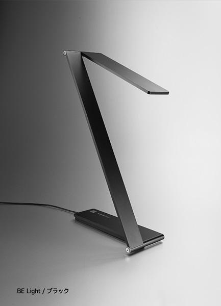 QisDesign(キスデザイン) LED照明|BE Light(ビイ・デスクライト)ZR11_D