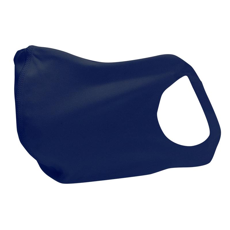 水着素材で呼吸しやすくスポーツにも 「OS オーエス 布マスク(Mサイズ)」(MX-1M/各3枚入×3個組 ※計9枚)