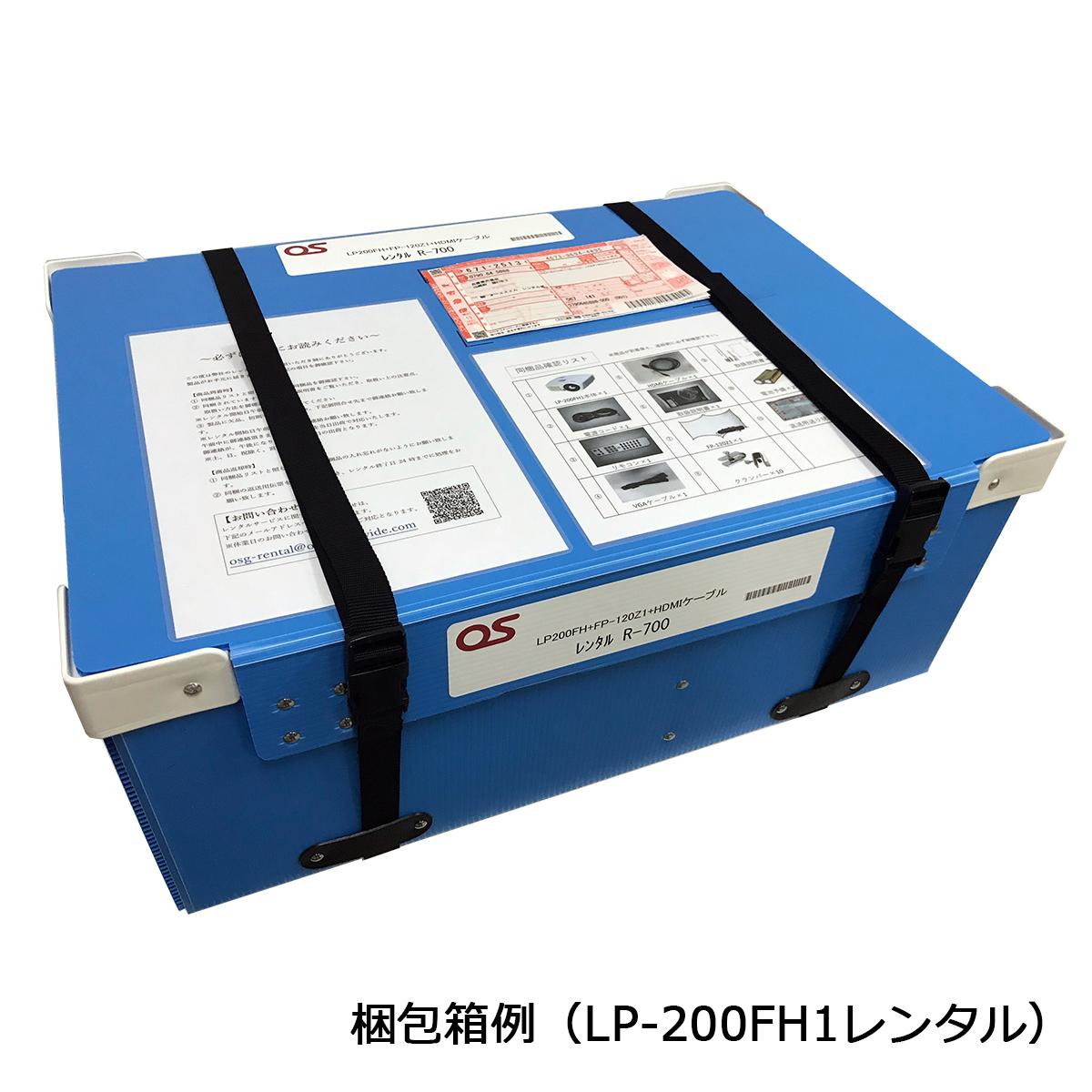 【2泊3日レンタル:16,621円〜】超短焦点 フルHD レーザー DLPプロジェクター Optoma オプトマ ZH400UST(120インチ伸縮スクリーン/HDMIケーブル付)
