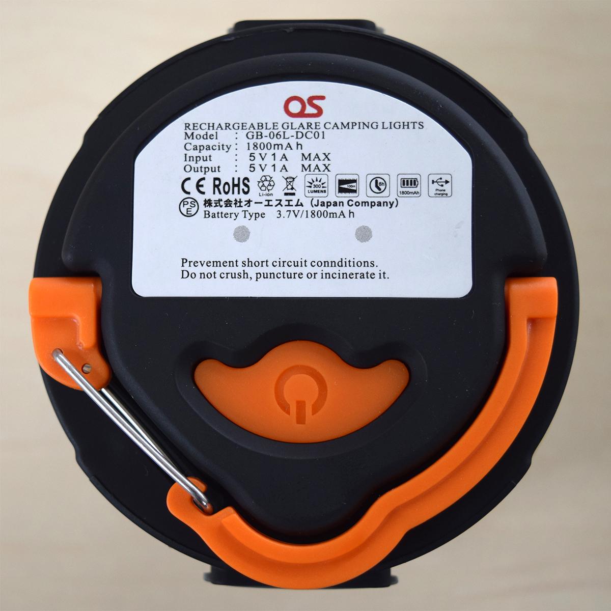 USB充電式LEDランタン/1800mAh モバイルバッテリー機能付 OS オーエス GB-06L-DC01