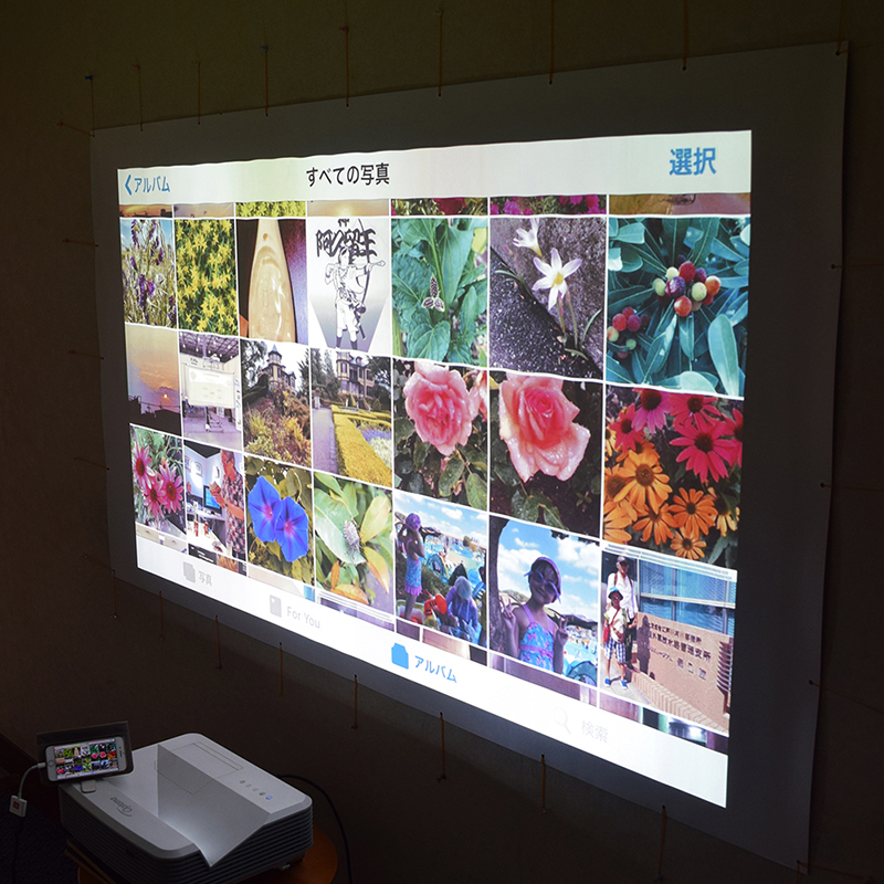 【大サイズ・5mカット販売】パペルマット(ポスター・壁紙タイプスクリーン) OS オーエス WM201(1.82m×5m)