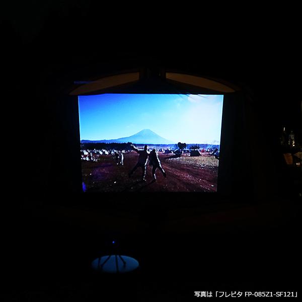 40〜55インチ 伸縮 フレキシブルスクリーン(フレピタ) OS オーエス FP-055Z1-SF121