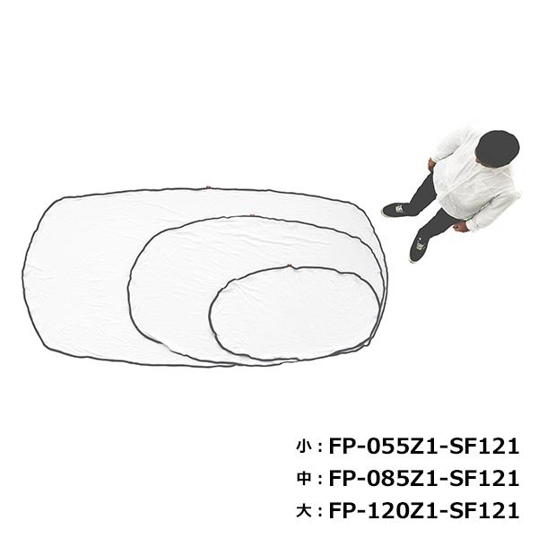 55〜85インチ 伸縮 フレキシブルスクリーン(フレピタ) OS オーエス FP-085Z1-SF121
