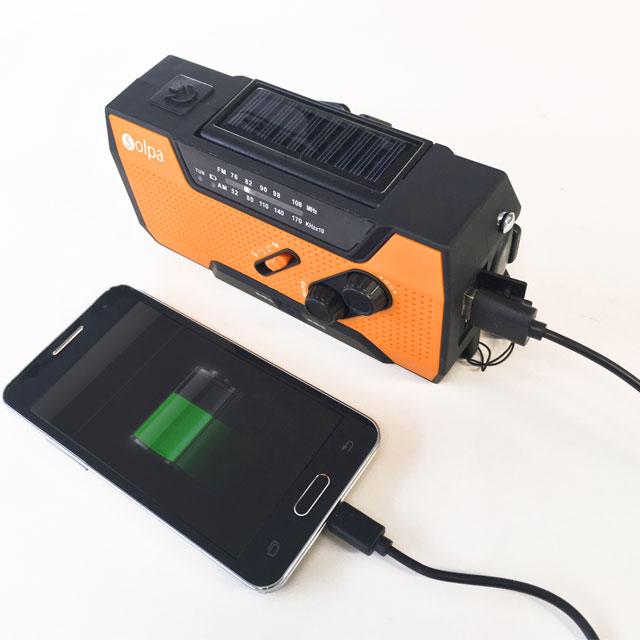 手回し/ソーラー蓄電ラジオ 「チャージオ」 SL-090