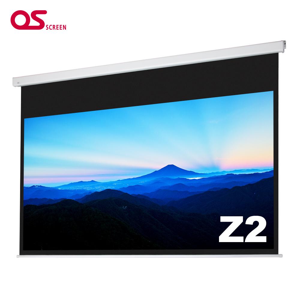 【4Kエントリーモデル】90インチ 電動 スクリーン 4K対応(ピュアマット)OS オーエス Z2-090H