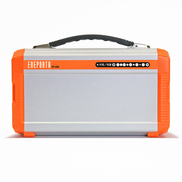32W ソーラーシート + AC100V/DC5V ポータブルバッテリー(EP-200) + 防水LEDチャージャー + 防水ハードケース ・ OS オーエス モバイルソーラー防水セット GSB-3201-AD(旧型式:GSS-1032B3-S1)