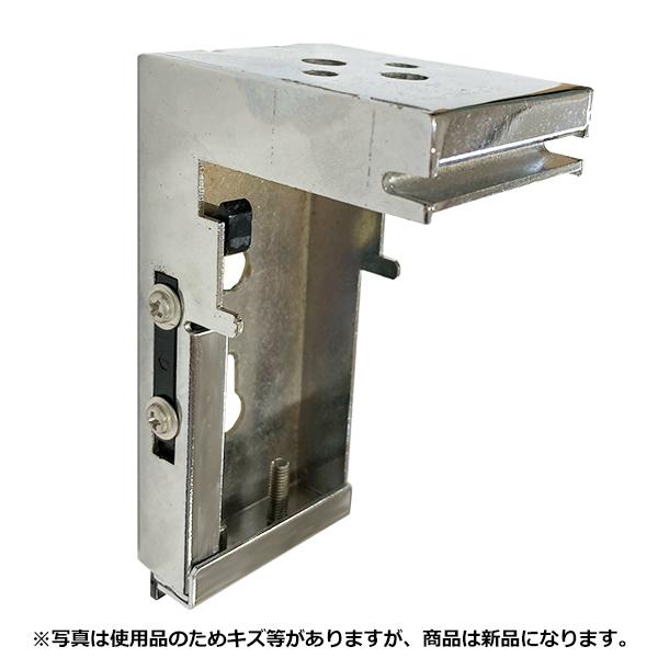 OSオーエス 電動スクリーンE1/手動スクリーンA1用ブラケット