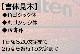 【ボールネーム】molten バスケットボール 6号球 JB5000