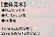 【ボールネーム】molten バスケットボール 5号球 JB5000