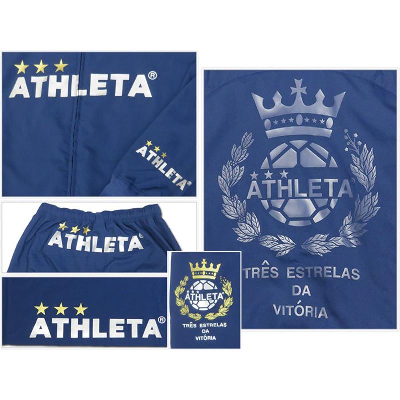 ATHLETA/アスレタ 別注 ストレッチウーブン スーツ ジャケット・パンツ 上下セット (EI-013) (エイコーオリジナル)