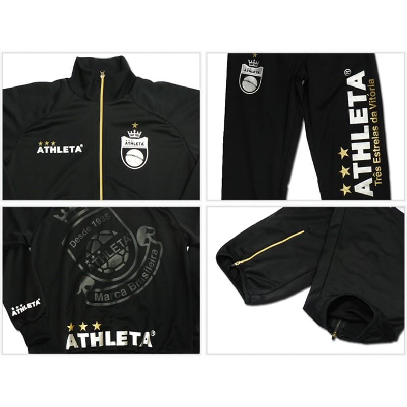 ATHLETA/アスレタ 別注 トレーニングジャージ ジャケット・パンツ 上下セット (EI-009) (エイコーオリジナル)