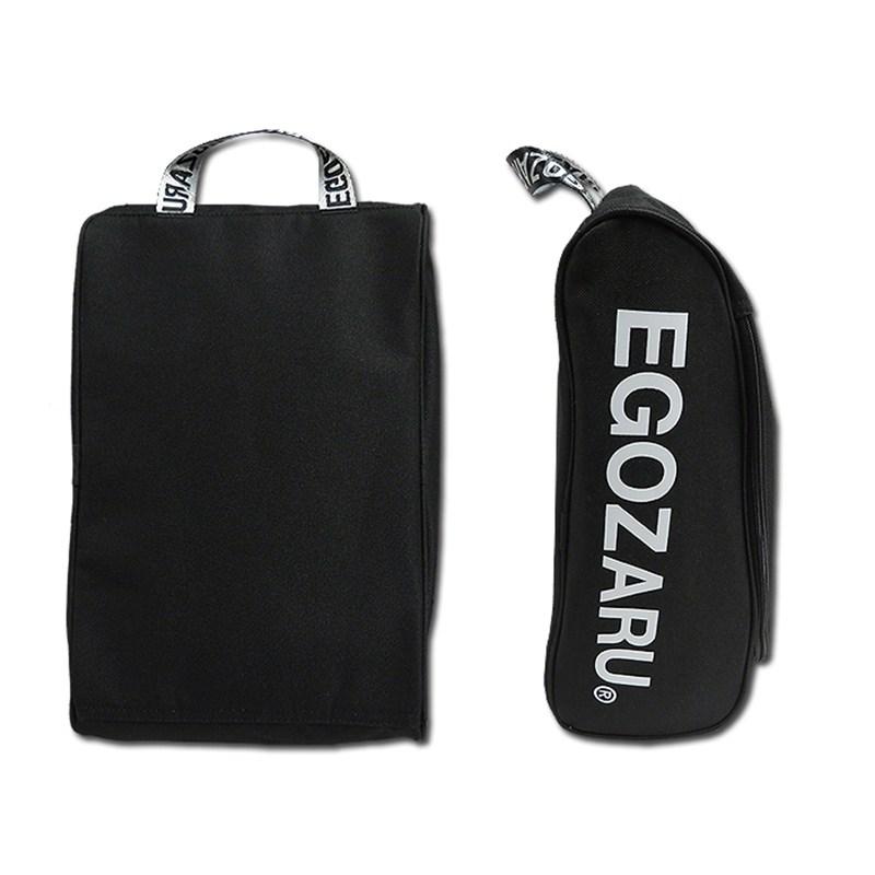 EGOZARU/エゴザル シューズ バッグ Btype/シューズケース(EZAC-12)