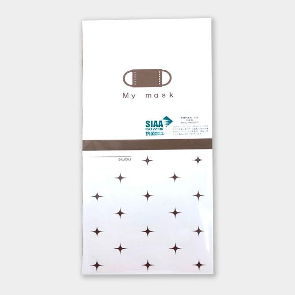 抗菌紙マスク保管ケース 30枚入り(キラキラデザイン)
