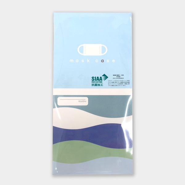 抗菌紙マスク保管ケース 30枚入り(水面デザイン)