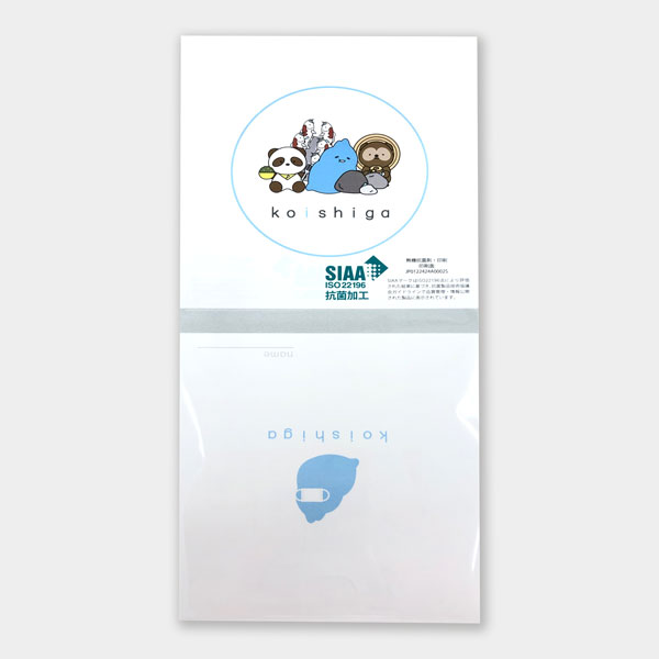 抗菌紙マスク保管ケース 30枚入り(こいしがデザイン)