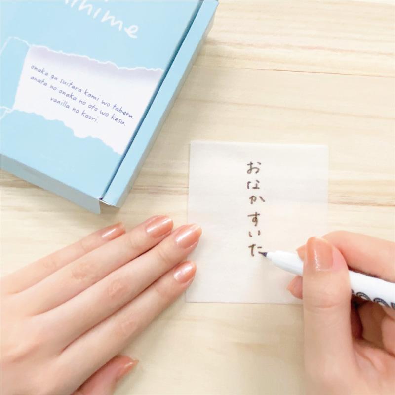紙姫シリーズ第1弾「食べられるメモ帳 kamihime」
