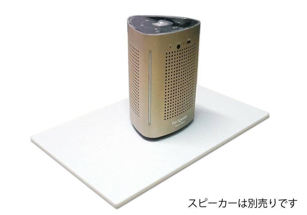 FunSounds - HeartShaker専用振動板 HSVB-Small《e》【在庫有り即納】