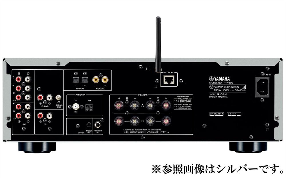YAMAHA - R-N803/シルバー(ネットワークレシーバー)《e》【在庫有り即納】
