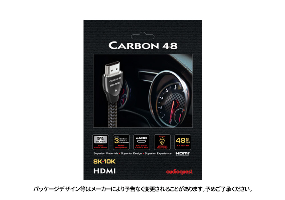 audioquest - HDMI Carbon48/1.0m(CAR48G/1M)(48Gbps・8K対応・HDMIケーブル)《e》【在庫有り即納】
